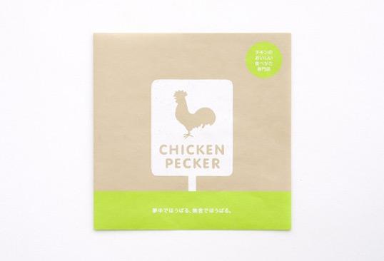 pecker2